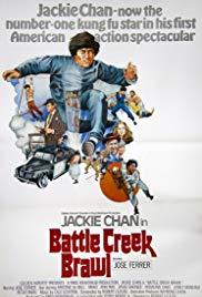 Grande Lutador, The battle creek brawl
