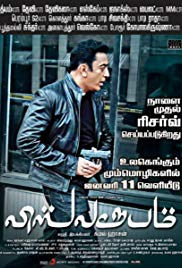 Subtitles Vishwaroopam - subtitles english 1CD srt (eng)