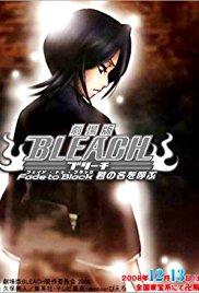 Bleach movie trailer