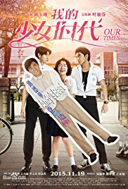 our shining days movie free download