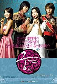 Subtitles Goong - subtitles english 1CD srt (eng)