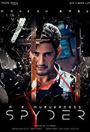 sarrainodu 2016 telugu movie online hd download