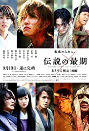 Subtitles Rurouni Kenshin Part III: The Legend Ends - subtitles